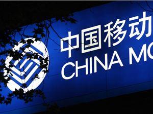 中国移动 华为 华为5G手机 5G