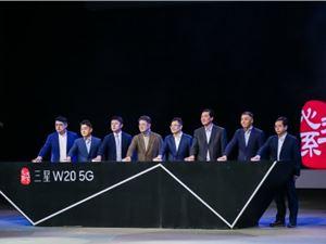 中国电信5G手机 三星W20 5G