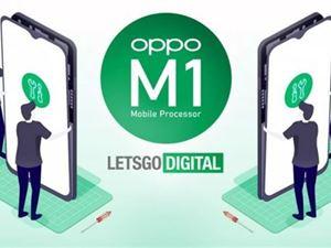OPPO 手机芯片 小米手机