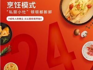 小米 米家电饭煲 小米电饭煲