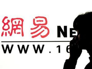 网易暴力裁员 多益网络 徐波
