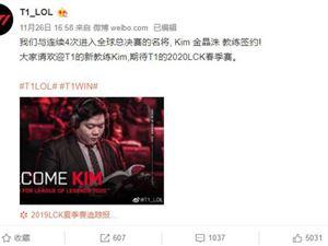 SKT公布新賽季陣容,網友表示:準備劍指S11?