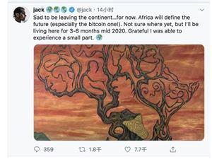 推特CEO杰克·多西:比特币的未来将在非洲