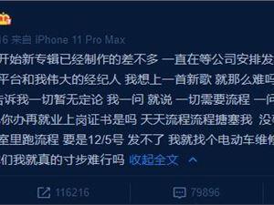 音乐网站 李荣浩
