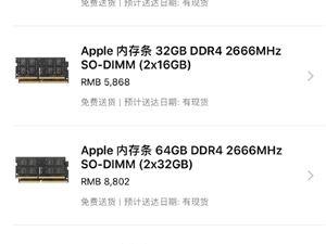 苹果 苹果中国 内存条