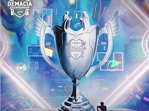 德玛西亚杯 2019德玛西亚杯