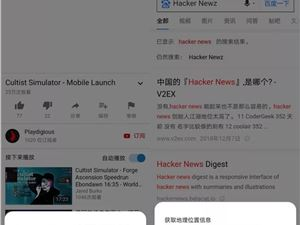 Android Android10 隐私安全