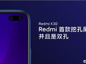 RedmiK30 红米