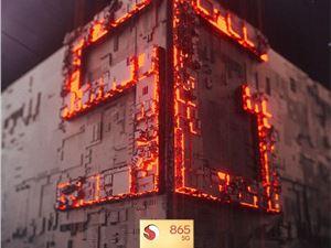 红魔5G 骁龙865 红魔电竞游戏手机