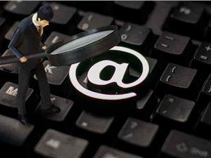 网信办 互联网 举报