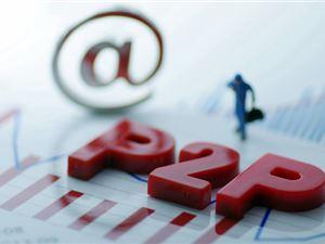 P2P 网贷 互联网 贷款