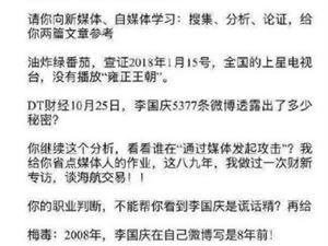 俞渝 刘春 凤凰网