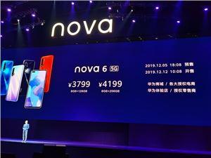 华为 华为nova6 华为nova6价格