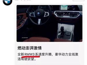 微信朋友圈广告又现大翻车 腾讯:我错了但下次还敢