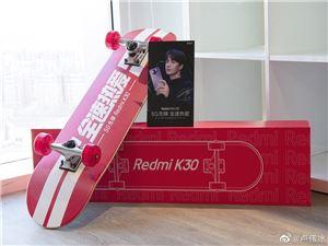 Redmi K30系列发布会邀请函看下:是个滑板