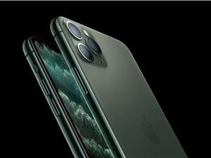 苹果 iPhone 超宽带技术