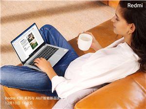 RedmiBook 全面屏笔记本外观公布,小米将于明天正式发布