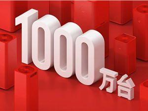 雷军:小米空气净化器 5 周年累计销量 1000 万台