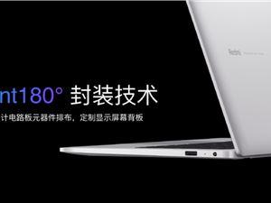 真全面屏!RedmiBook13 亮相:89%屏占比、比A4 纸还小