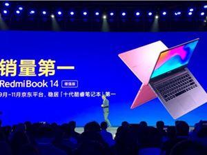 红米 RedmiBook13