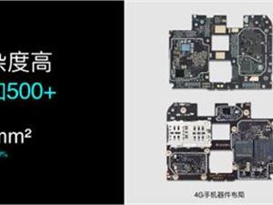 卢伟冰 5G手机 Redmi