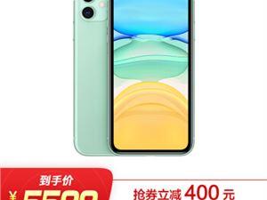 苹果 iOS13.3 中国联通 VoLTE