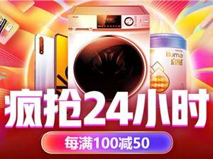 2019京东双十二暖暖节优惠活动地址 购物津贴红包领取地址