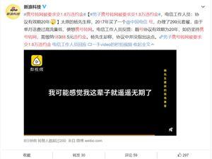 携号转网 中国电信 电信客服