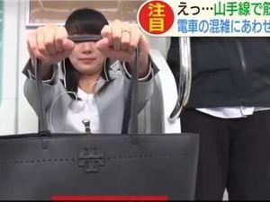 地鐵 健身APP 日本推出地鐵健身APP