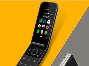 诺基亚2720 Nokia 诺基亚手机