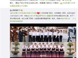 荣耀 5G网络 七子之歌