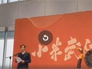 小米武漢總部正式開園 從掛牌到建成僅用2年