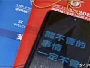 雷军 手机屏保 息屏签名功能 小米CC9Pro