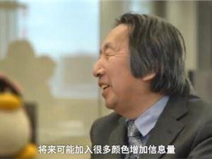 二维码 扫码 三维码 人脸识别 生物识别 原昌宏 专利