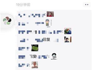 微信 iOS 朋友圈