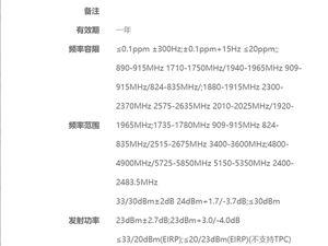 黑鯊游戲手機3即將亮相:驍龍865/雙模5G網絡加持