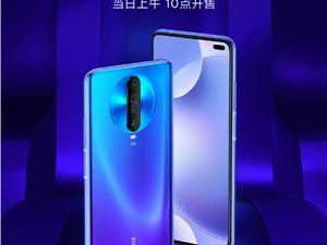 Redmi K30 5G官宣:1月7日首銷 目前最便宜的5G手機!