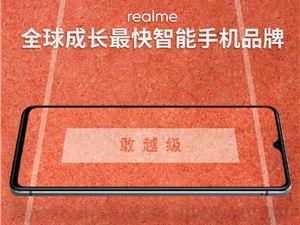 realme的2019:全球成長最快手機品牌 年增長率500%+