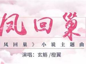 网文 阅文 腾讯音乐