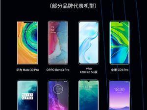匯頂科技:2020 年將實現 LCD 屏下光學指紋方案的量產