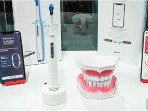 高露洁 电动牙刷 CES 外闻