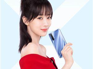 realme 真我 X50 5G 手机新品发布会全程直播:全面对标红米 Redmi K30 5G