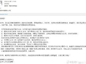 张朝阳 张朝阳强调狼性文化 搜狐