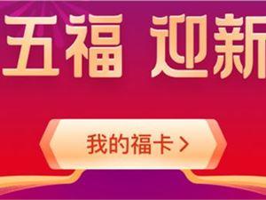 星巴克 星巴克logo福卡 支付宝集五福