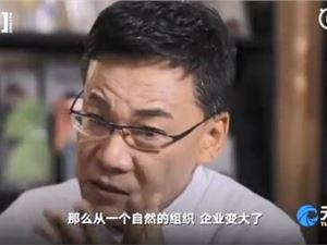 李國慶 劉強東 京東