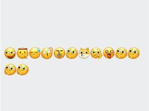 微信 微信表情 表情包 微信默认表情