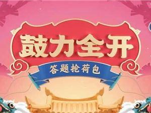 QQ QQ春节红包 QQ红包