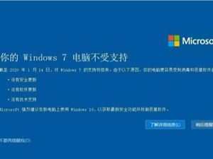 微软 Windows7 win7