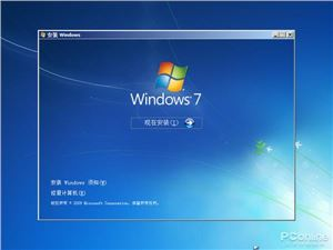 Windows7 WindowsXP 微软