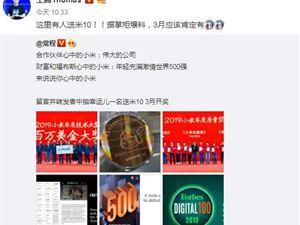 小米10系列最晚3月份上市:售价或超3500元